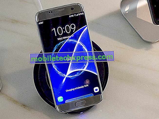 Батерията на Samsung Galaxy S7 може да продължи два дни с едно зареждане