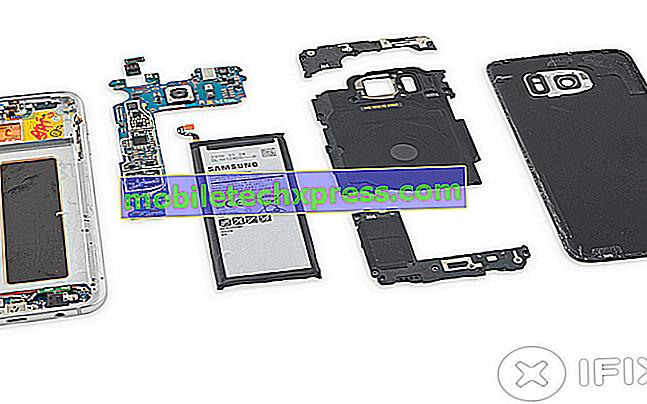 วิธีแก้ไขปัญหามัลแวร์หรือสปายแวร์ใน Galaxy S7 ปัญหาอื่น ๆ
