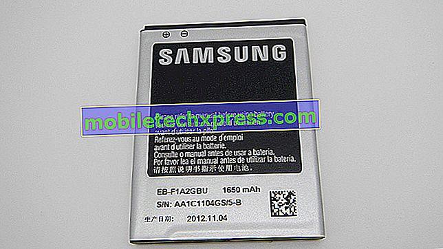 كيفية إصلاح Samsung Galaxy S3 مع خطوط على الشاشة أو شاشة سوداء