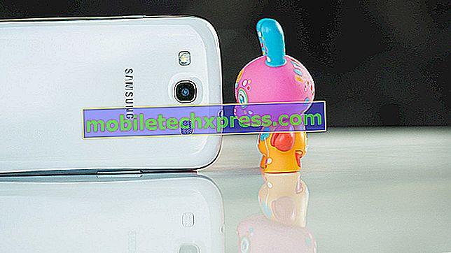 Samsung Galaxy S3 Tips & Tricks يجب أن تعرفه عن [الجزء الأول]