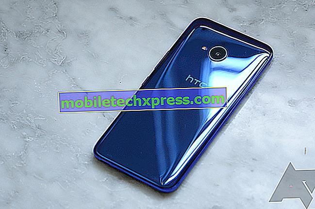 HTC U11 ไม่สามารถบู๊ตได้หลังจากอัพเดท Android Oreo