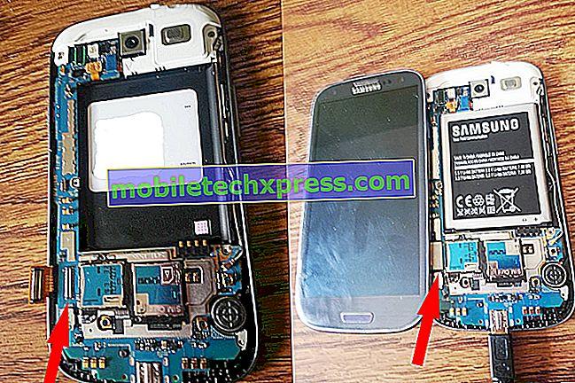 حلول لمشاكل شاشة Samsung Galaxy S3 [الجزء الثاني]